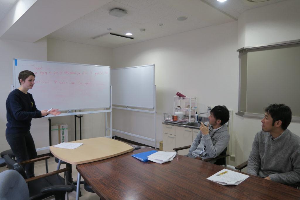 ビジネスで使える実践英語